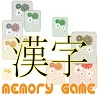 Kanji Memory Game Pro Edition