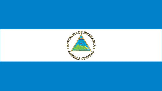 Nicaragua hi