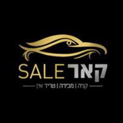 Car Sale - Ha yetsul Street 1 Ashkelon - Car Sales - easy