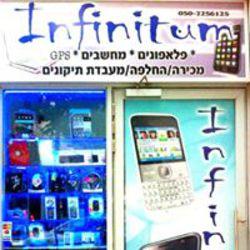 האופנה האופנתית INFINITUM - מונטיפיורי 5, פתח תקווה - מעבדת סלולר - איזי KB-44