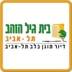 עדכון מעודכן בית הזהב - לה גווארדיה 76, תל אביב יפו - בתי אבות - איזי RV-46