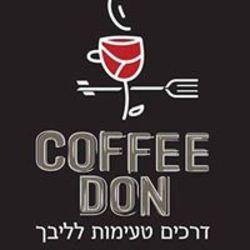 COFFEE DON