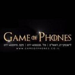 מותג חדש Game Of Phones - יוסף לישנסקי 27, ראשון לציון - חנות סלולר ואביזרים - איזי NV-53