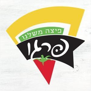מפואר פיצה פרגו - פנחס רוזן 72, תל אביב יפו (מרכז טופ דן) - רשת פיצה - איזי ST-68