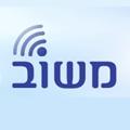 לוגו של משוב פתרונות שמיעה כפר סבא