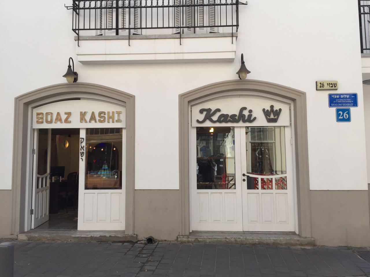 Boaz Kashi Jewelry Shabazi Street 26 Tel Aviv Jewelry Designers