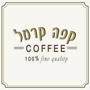 קפה קרמל