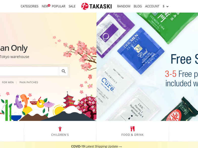Takaski - Products made in Japan