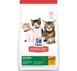 Feline Kitten Healthy Development 1.58kg