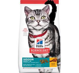 Feline Adult Indoor Food 1.58kg