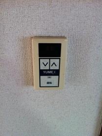ボナール青葉 202号室の設備