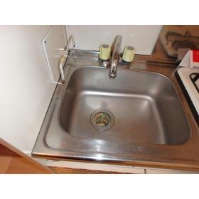 ホワイトピア Ⅰ 307号室のキッチン