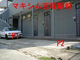 マキシム吉塚駅前 201号室の駐車場
