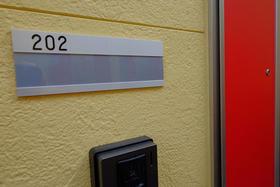 ユナイト小倉リチャードソンの杜 202号室のエントランス