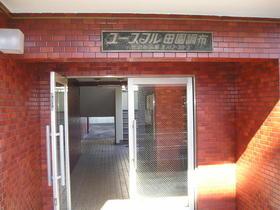 ユースフル田園調布 201号室のエントランス