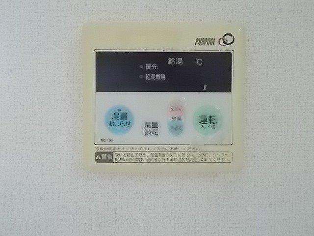 ニューエルディム伊藤A 01010号室の設備
