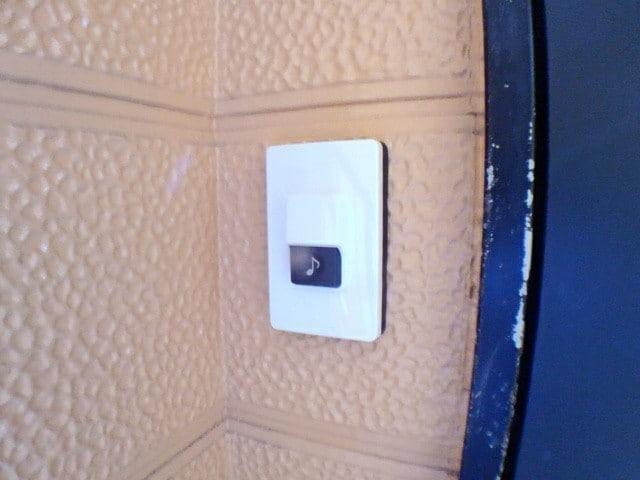 フローラ花見 01010号室のトイレ