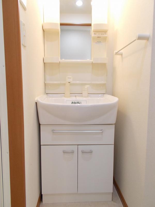 レジデンス19 04030号室の洗面所