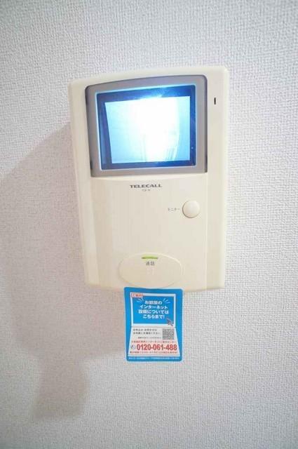 モンティセロ 01010号室のセキュリティ