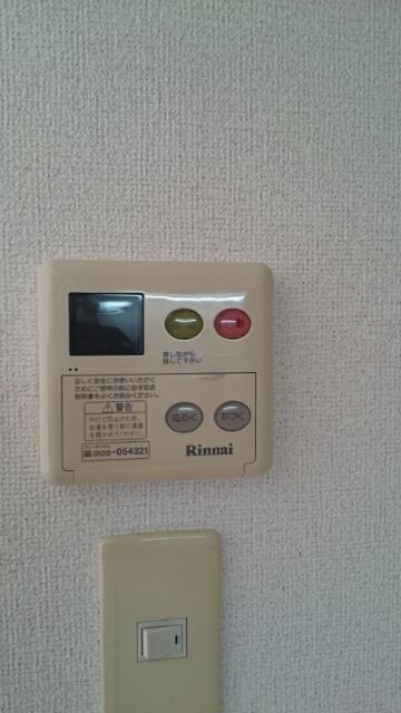 ゴールドレジデンスⅡ 04030号室の設備