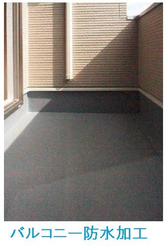 メゾン ソレイユ 01010号室のバルコニー