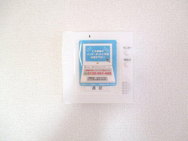 サン アヴェニュ- 01020号室のセキュリティ