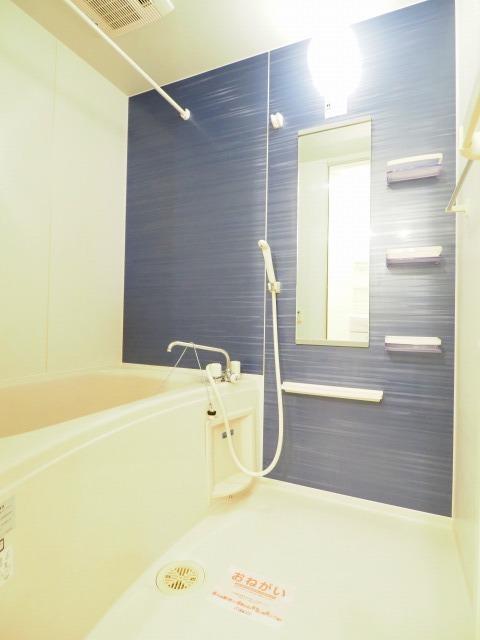 メゾンラフィネ 02030号室の風呂