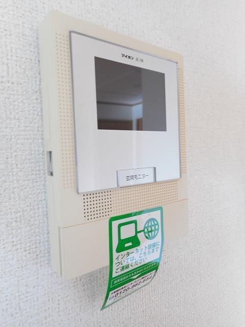 サンフラワーB 01010号室のセキュリティ