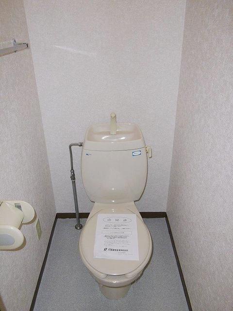 レインボーパレス 02020号室のトイレ