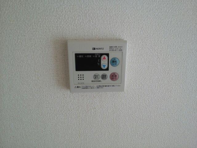 サンフローラル 02050号室の設備