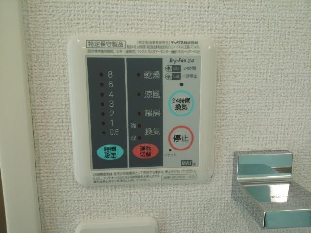 コンフォートスクエア 02010号室の設備