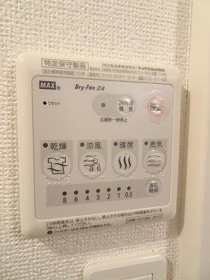 京 02010号室のその他設備