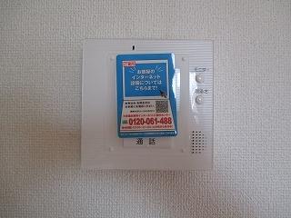 メゾン・アニメート 01010号室のセキュリティ