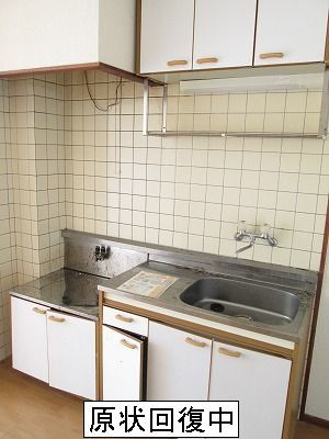 エクセル山本 02010号室のキッチン