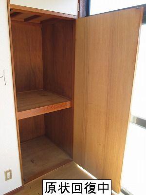 エクセル山本 02010号室の設備
