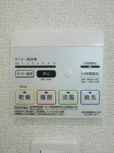 アップル 02040号室の設備