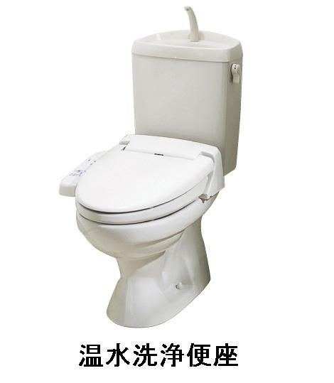 ガーデン霞 01060号室のトイレ
