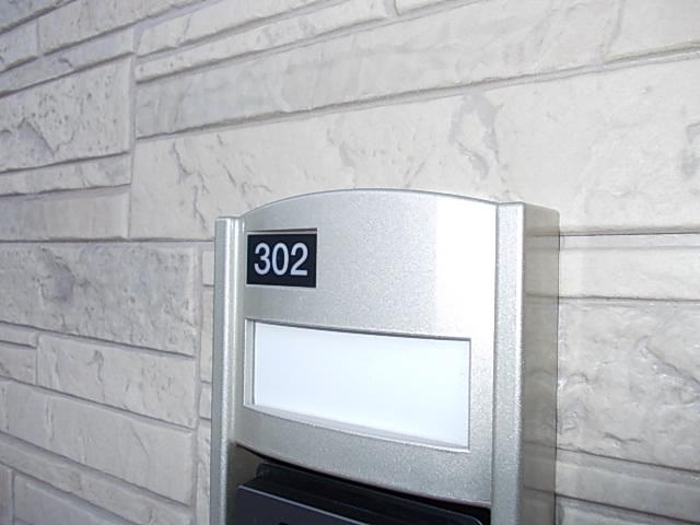 フランボワーズ 03020号室のセキュリティ