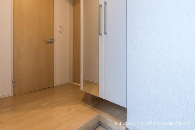 下宗岡2丁目アパート 01020号室のバルコニー
