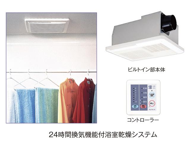 レジデンシアC 01050号室の設備