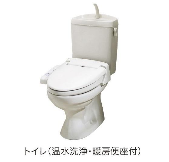グラース ワイ 02010号室のトイレ