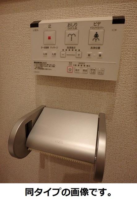 エスペランサB 01010号室のトイレ