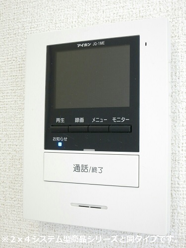 メゾン・ラフレシール B 01010号室のセキュリティ