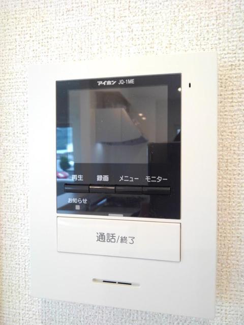 メゾン・ラフレシール B 01030号室のトイレ