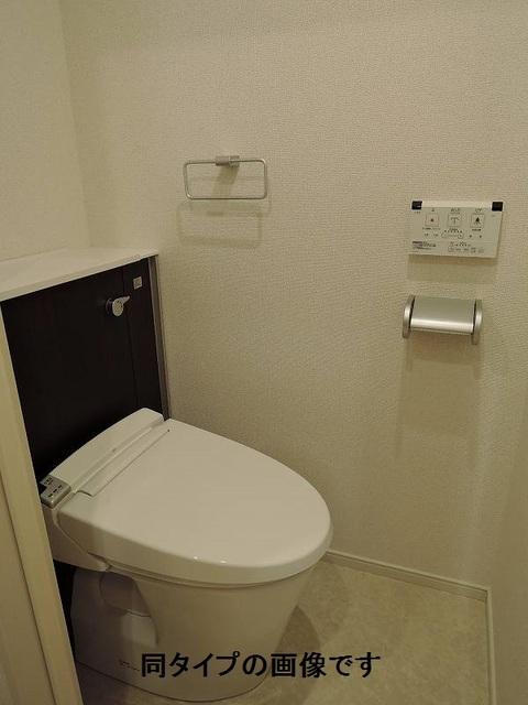 グランツ聖蹟 02040号室のトイレ