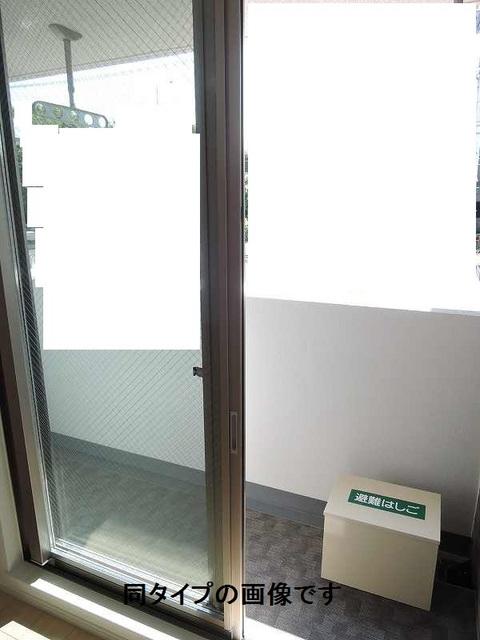グランツ聖蹟 02040号室のバルコニー