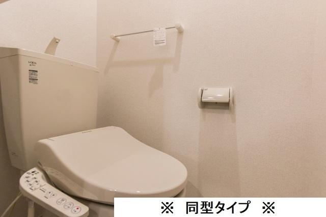 エクセル町田 02010号室のトイレ