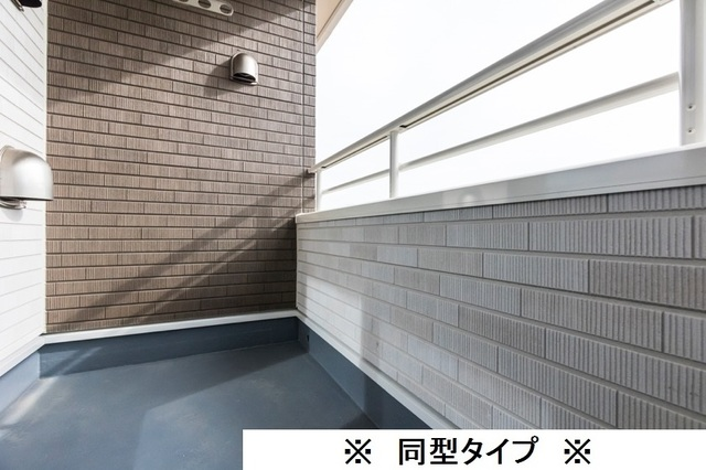 エクセル町田 02010号室のバルコニー