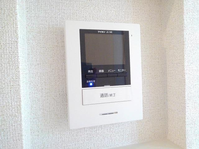 Villa 朱雀 01040号室のトイレ