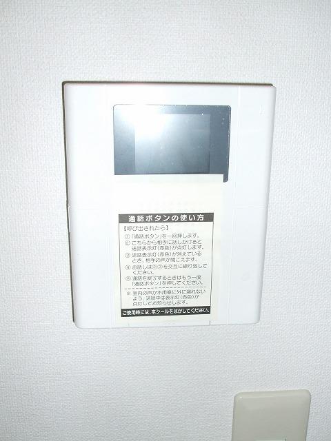 アトラスカーロ浦和常盤弐番館 202号室のセキュリティ